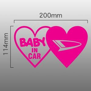 【ネコポス対応選択可能】 BABY in CAR ダイハツロゴ ベビーインカー 赤ちゃん 車 ステッカー 出産祝い プレゼント ギフト カッティング文字|imagine-style
