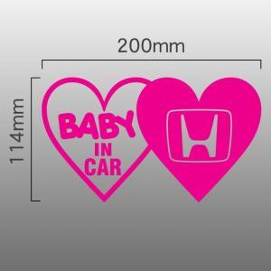 【ネコポス対応選択可能】 BABY in CAR HONDAロゴ ベビーインカー 赤ちゃん 車 ステッカー 出産祝い プレゼント ギフト カッティング文字|imagine-style