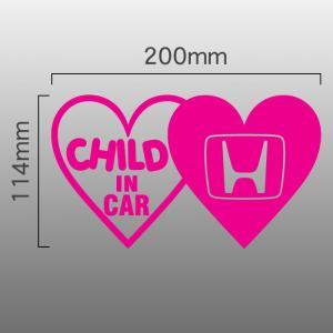 【ネコポス対応選択可能】 CHILD in CAR HONDAロゴ チャイルドインカー 赤ちゃん 車 ステッカー 出産祝い プレゼント ギフト カッティング|imagine-style