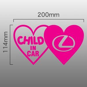 レクサス LEXUS エンブレム CHILD IN CAR 切抜きステッカー ハートマーク×2|imagine-style