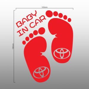 【ネコポス対応選択可能】 BABY IN CAR トヨタロゴ 足型 ベビーインカー 赤ちゃん 車 ステッカー 出産祝い プレゼント ギフト カッティング文字|imagine-style