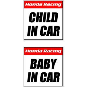 ホンダ HONDA RACING ゼッケンタイプ BABY・CHILD IN CAR ステッカー|imagine-style