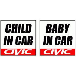 ホンダ HONDA シビック CIVICゼッケン BABY・KIDS IN CAR ステッカー|imagine-style