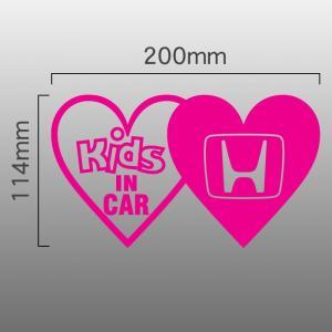【ネコポス対応選択可能】 KIDS in CAR  HONDAロゴ  キッズインカー 赤ちゃん 車 ステッカー 出産祝い プレゼント ギフト カッティング文字|imagine-style