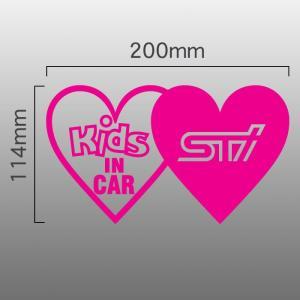 スバル SUBARU STI KIDS IN CAR 切抜きステッカー ハートマーク×2|imagine-style