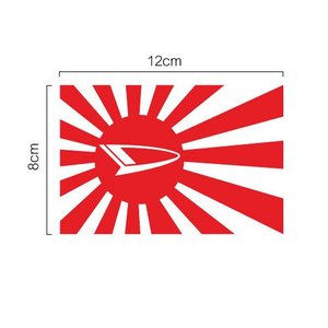 【ネコポス対応 選択可能】ダイハツロゴ 国旗 旧日の丸 日章旗 切抜き カッティング ステッカー(デカール シール)|imagine-style