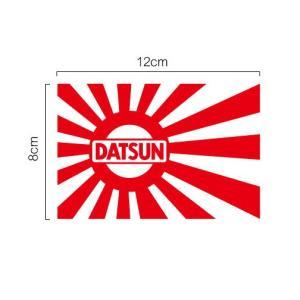 旧日の丸 日章旗 切抜きステッカー ダットサン DATSUN|imagine-style