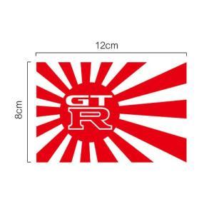 旧日の丸 日章旗 切抜きステッカー ニッサン NISSAN GT-Rエンブレム|imagine-style