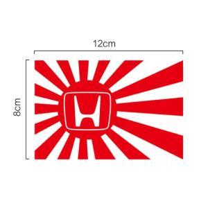 【ネコポス対応 選択可能】ホンダ 国旗 旧日の丸 日章旗 切抜き カッティング ステッカー(デカール シール)|imagine-style