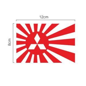 旧日の丸 日章旗 切抜きステッカー 三菱 MITSUBISHI エンブレム|imagine-style