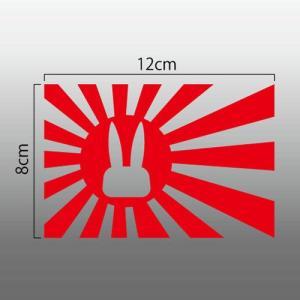 【ネコポス対応 選択可能】ラパン 国旗 旧日の丸 日章旗 切抜き カッティング ステッカー(デカール シール)|imagine-style