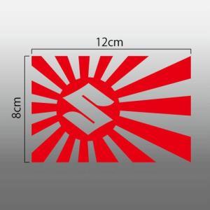 【ネコポス対応 選択可能】スズキ 国旗 旧日の丸 日章旗 切抜き カッティング ステッカー(デカール シール)|imagine-style