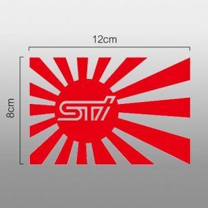 旧日の丸 日章旗 切抜きステッカー スバル SUBARU STIエンブレム|imagine-style