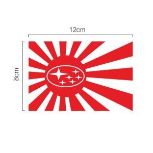 旧日の丸 日章旗 切抜きステッカー スバル SUBARUエンブレム|imagine-style