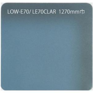 3M スコッチティント ウィンドウフィルム LE70CLAR 透明断熱  幅127.0cm(長さ1mから・10cm単位の切売販売) レビュー記入で送料無料|imagine-style
