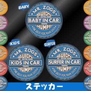 Mr. Zogs Sex Wax  BABY・KIDS・SURFER IN CAR ステッカー|imagine-style
