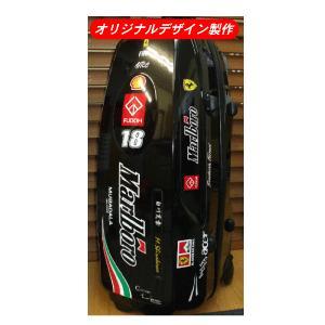 プロテックス PROTEX レーシング キャリーバック RACING R-1 特注デザイン オーダー商品|imagine-style