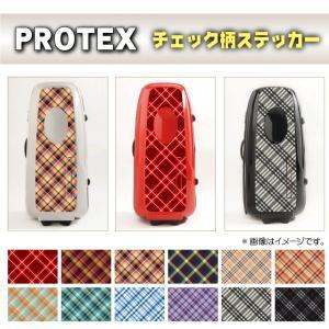PROTEX RACING R-1用 チェック柄ステッカー プロテックス キャリーバッグ (デカール・シール)|imagine-style