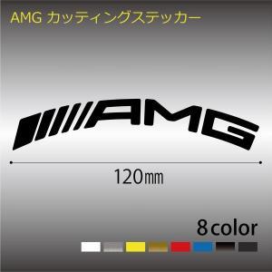 ベンツ AMG 切抜きステッカー カッティング文字  キャリパー用可  (デカール シール)|imagine-style