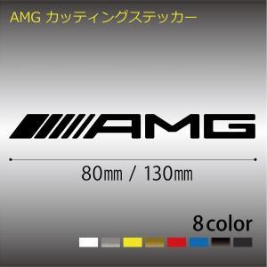 ベンツ AMG 切抜きステッカー カッティング文字 R無しタイプ キャリパー可(デカール シール)|imagine-style