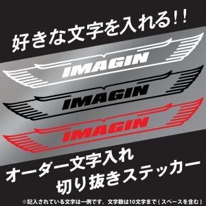 EY-羽ロゴ オリジナル文字  カッティング ステッカー|imagine-style