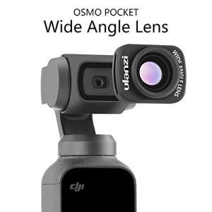 対応 Osmo Pocket 広角レンズ Osmo Pocketアクセサリー用広角HD磁気構造設計カ...