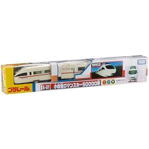 プラレール S-37 小田急ロマンスカー50000形