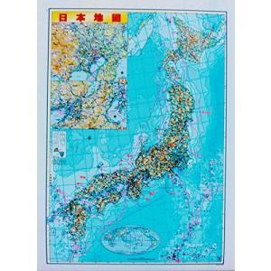 日本地図 見やすい大判サイズ