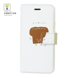 1458760329 iPhone8 iPhone7 iPhone6s iPhone6 手帳型 ケース iPhone8/7/6s/6カバー ブックタイプ にのみや いずみ  ブリオッシュ iPhoneケース スマホケース