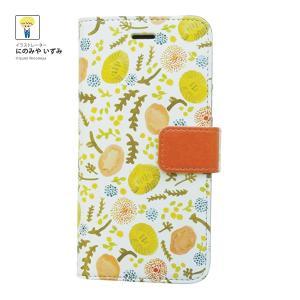 179055e4f7 iPhone8 iPhone7 iPhone6s iPhone6 手帳型 ケース iPhone8/7/6s/6カバー ブックタイプ にのみや いずみ  オレンジの花 iPhoneケース スマホケース