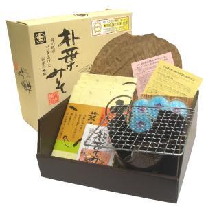 朴葉みそ コンロセット(下呂 今井醸造) 刻み野菜入り 菜みそ|imaijozo