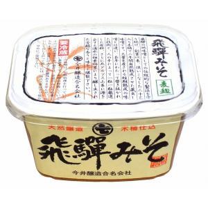 味噌 飛騨みそ 麦麹・生みそ 1kgカップ入|imaijozo