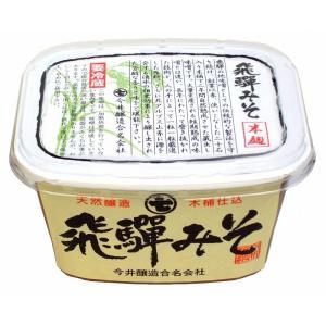 味噌 飛騨みそ 米麹・生みそ 1kgカップ入|imaijozo