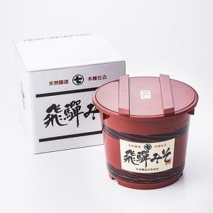 【推奨ギフト】飛騨みそ 朱樽入り 米麹みそ2kg、麦麹みそ2kg【今井醸造】|imaijozo