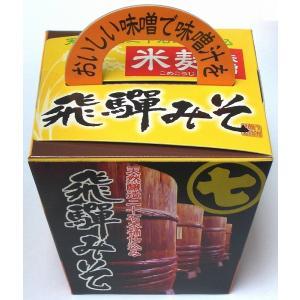 飛騨みそ(米麹) 手提げ箱|imaijozo