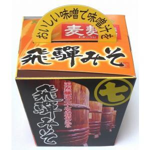 飛騨みそ(麦麹) 手提げ箱|imaijozo