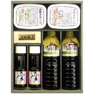 味噌・醤油 詰め合わせ 蔵|imaijozo
