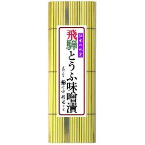 飛騨とうふ味噌漬|imaijozo
