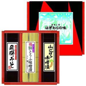 萩和楽味(はぎわらのあじ)|imaijozo