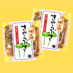 飛騨の味小鉢 きゃらぶき|imaijozo