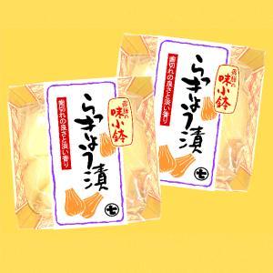飛騨の味小鉢 らっきょう漬|imaijozo