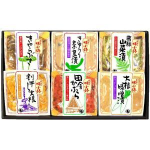 【推奨ギフトセット】 飛騨の味小鉢セット|imaijozo