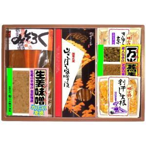 飛騨 四季の宴 A|imaijozo