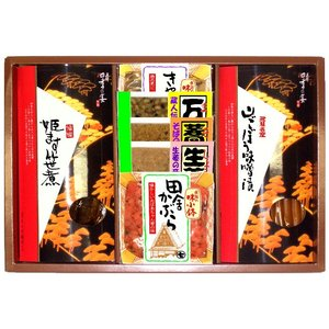 飛騨 四季の宴 B|imaijozo