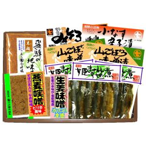 飛騨 四季の宴 D|imaijozo