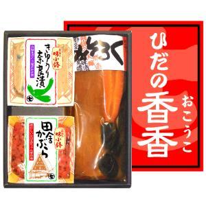 ひだの香香(今井醸造 下呂) 漬け物詰め合わせ|imaijozo