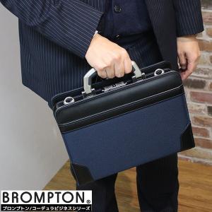 【送料無料】ブロンプトン BROMPTON コーデュラビシネスシリーズ ビジネスバッグ メンズバッグ 日本製 01012-NV ネイビー(553960)|imajin