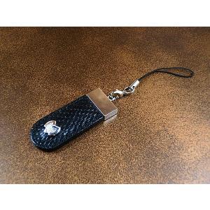 【安い】ミラショーン MILA SCHON 携帯ストラップ 10-14-027-040(238969)|imajin