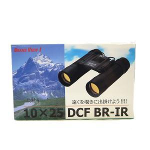 【安い】ナシカ NASHICA 双眼鏡 10×25DCF-BR-IR(512256)|imajin