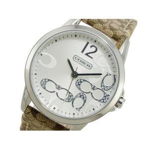 【送料無料】コーチ COACH クオーツ レディース  腕時計 14501620(278793)|imajin